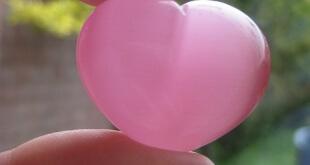 reconquérir le coeur de son ex